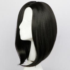Medium Side Parting Straight Synthetic Wig -