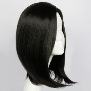 Medium Side Parting Straight Synthetic Wig - BLACK