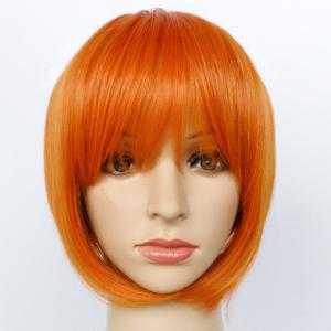 Short Side Parting Straight Synthetic Capless Bob Wig -