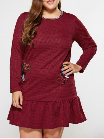 Latest Plus Size Embroidery Decorated Flounced Dress BURGUNDY 4XL