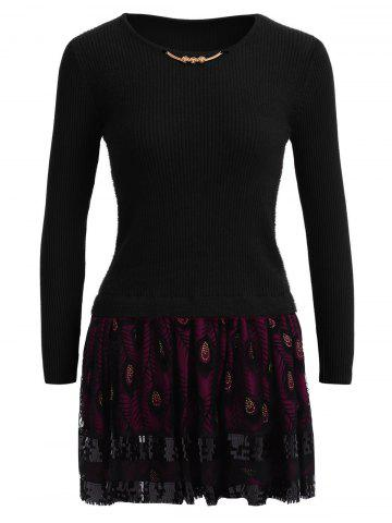 Feather Pattern Fuzzy Layered Sweater Skater Dress - BLACK ONE SIZE