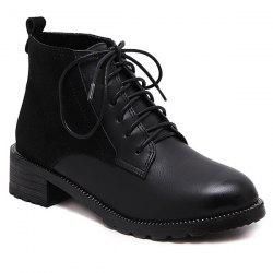 Tie Up Ankle Boots -