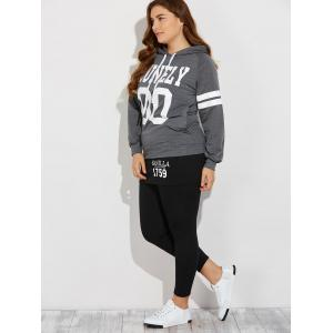 Hooded Varsity Striped Graphic Print Sporty Suit -