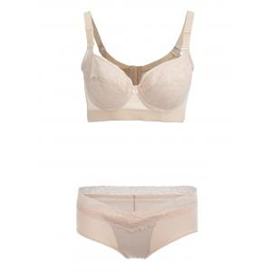 Push Up Lace Insert See Thru Bra Set - Skin Color - 90b