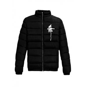Elastic Cuff Zip Up Noctilucent Graphic Padded Jacket