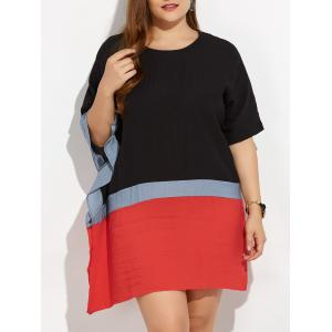 Plus Size Batwing Sleeve Contrast Dress