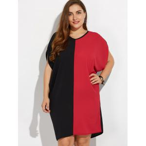 Plus Size Contrast Dress -