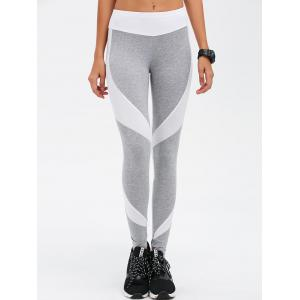 Stretchy Contrast Athletic Pants - Light Gray - Xl
