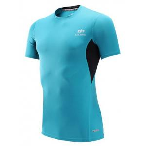Color Block Spliced Quick Dry Short Sleeve Fitness T-Shirt