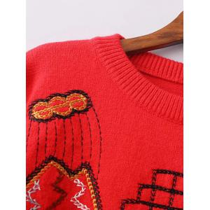 Soft Embroidered Sweater -