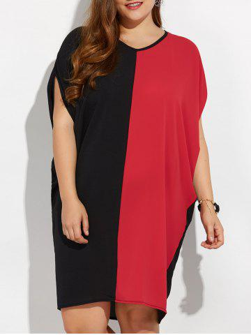 Trendy Plus Size Contrast Dress