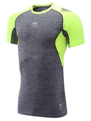 Color Block Spliced Quick Dry Raglan Sleeve Fitness T-Shirt - Grey + Fluorescent Green - M