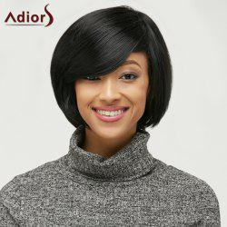 Short Side Bang Fluffy Capless Synthetic Wig - BLACK