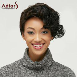 Short Fluffy Curly Side Bang Heat Resistant Fiber Wig