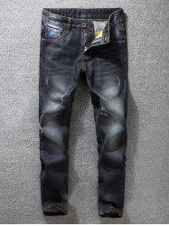 Zip Fly Dark Tapered Denim Jeans