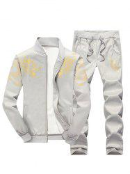 Stand Collar Dragon Print Zip Up Jacket and Pants Twinset