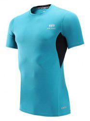 Color Block Spliced Quick Dry Short Sleeve Fitness T-Shirt - SKY BLUE 2XL