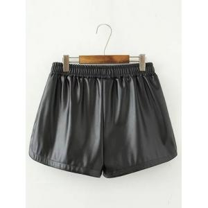 Plus Size Furcal Faux Leather Shorts -