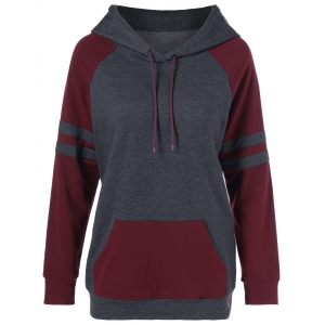Striped Trim Kangaroo Pocket Hoodie