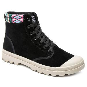 Tribe Pattern Colour Block Tie Up Boots - Black - 43
