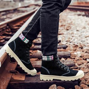 Tribe Pattern Colour Block Tie Up Boots - BLACK 43