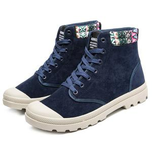 Motif de la tribu color block Cravate Bottines - Bleu Violet 40