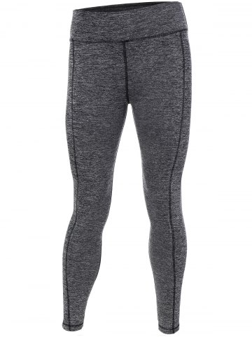 Discount High Stretchy Yoga Running Leggings GRAY L