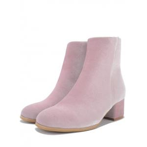 Chunky Heel Round Toe Zip Ankle Boots -