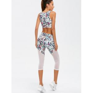 Printed Mesh Insert Athletic Suit -