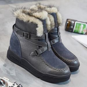 Hidden Wedge Suede Panel Snow Boots -
