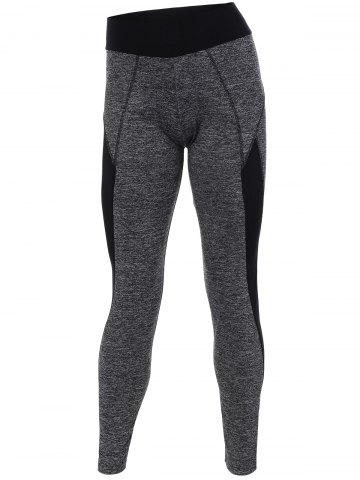 Hot Heathered High Stretchy Athletic Leggings
