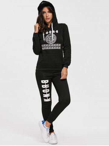 Graphic Pullover Hoodie With Jogging Pants - Black - Xl