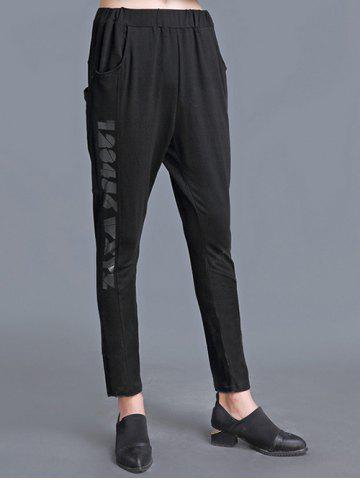 Affordable Elastic Waist Printed Harem Pants