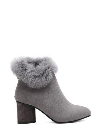 Buy Faux Fur Zipper Pointed Toe Ankle Boots - Gray 39