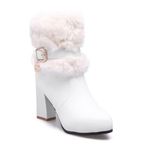 Buy Buckle Pandent Faux-Fur Ankle Boots