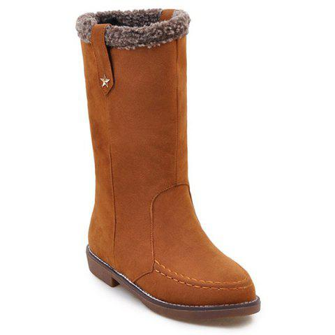New Metal Star Suede Stitching Mid-Calf Boots