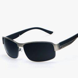 Metal Rectangle Driving Sunglasses
