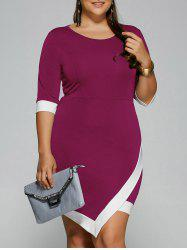 Plus Size Contrast Trim Overlap Bandage Dress
