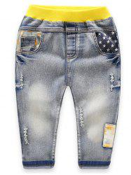 Patched Boys Ripped Jeans -