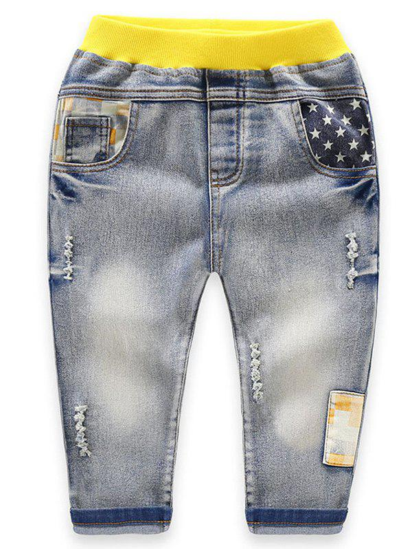 Buy Patched Boys Ripped Jeans