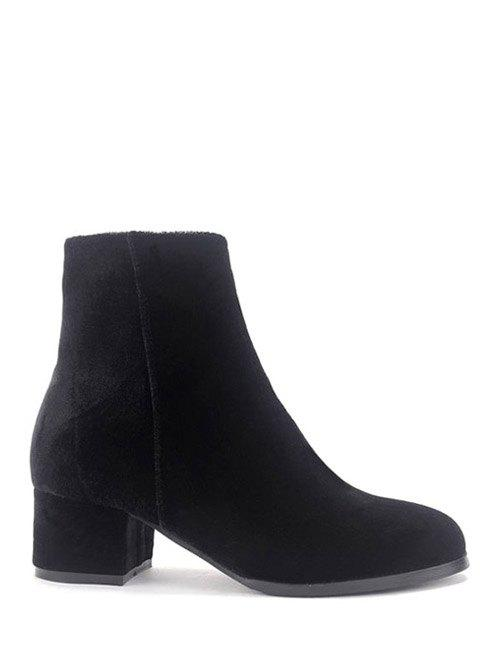 Fashion Chunky Heel Round Toe Zip Ankle Boots