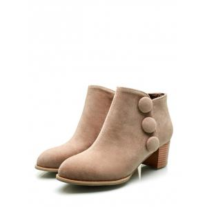 Buttons Chunky Heel Suede Ankle Boots -
