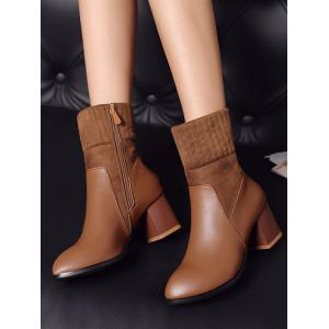 Suede Insert Chunky Heel Short Boots -