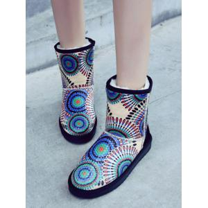 Colored Print Fuzzy Snow Boots -