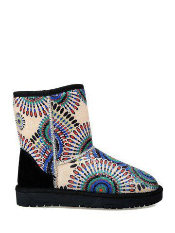 Chic Colored Print Fuzzy Snow Boots