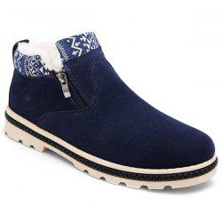 Colour Block Zipper Zigzag Boots - DEEP BLUE