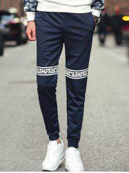 Slim Fit Drawstring Waist Printed Jogger Pants