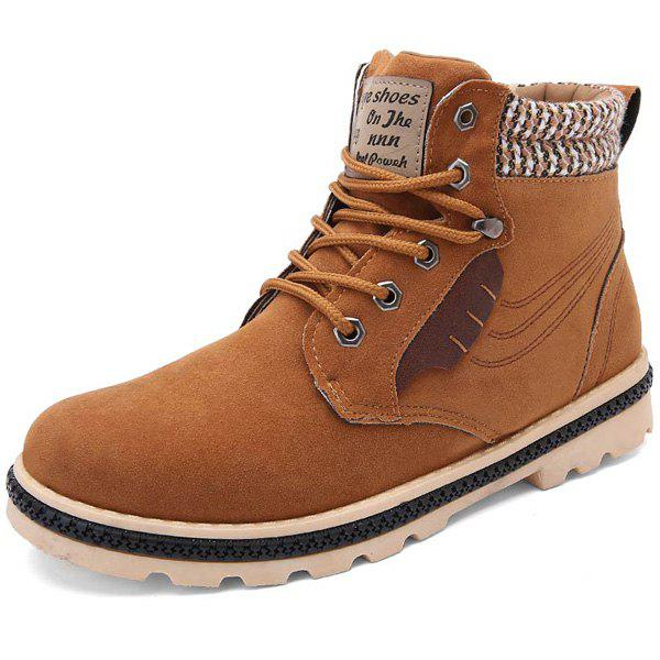 Store Colour Block Tie Up Stitching Boots