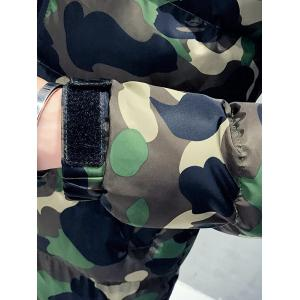 Quilted Zipper Up Camo Hooded Coat -