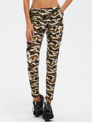 Camouflage Print Exercise Pants - ARMY GREEN CAMOUFLAGE